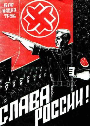 A rendszerváltást követően az extrém kapcsolatrendszerben elsőként felmerült Orosz Nemzeti Egység propagandaanyaga